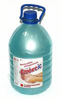 Мыло жидкое БЛЮКСИС 5 литров антибактериальное