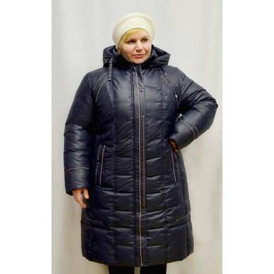 Пальто большого размера на холлофайбере Karoyna 16-148-KS скидка