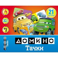 """Игра настольная """"Домино"""" Тачки (21 элемент), фото 1"""