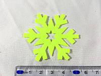 Нашивка снежинка лимонная 55 мм