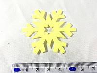 Нашивка снежинка желтая 55 мм