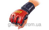 Перчатки для смешанных единоборств красные