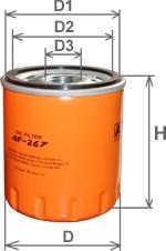 Масляный фильтр AF 263 (FILTRON: OP564 HEXEN: O 2102 MAHLE: OC215 MANN-FILTER: W67/2 SAKURA: C-1209 SCT: SM160