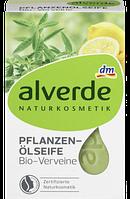 Alverde мыло с вербеной Pflanzenölseife BIO-Verveine, 100 г