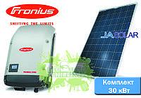 Комплект солнечной электростанции для дома Fronius + Ja Solar  (30 кВт)