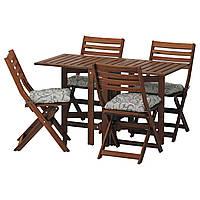 ÄPPLARÖ Стол 4 складные стулья, садовый, коричневая морилка, Stegön бежевый