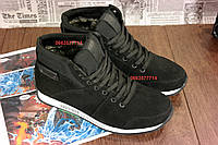 Стильные зимние кроссовки, Натуральная замша, лучшее качество. Не упусти от