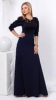 Женское вечернее платье в пол темно-синего цвета. Модель 961 SL.