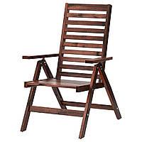 ÄPPLARÖ Садовое кресло/регулируемая спинка, коричневый складной коричневая морилка коричневый