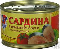 Сардина 5 морей в томатном соусе 240г