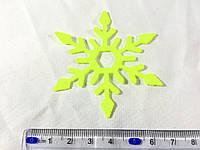 Нашивка снежинка лимонная 65 мм