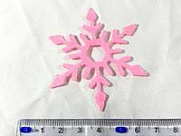 Нашивка снежинка малиновая 65 мм