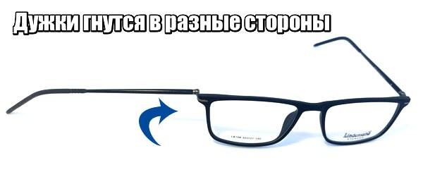 очки Коррадо унисекс