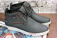 Практически идеальные зимние ботинки, шикарнейший дизай, очень аккуратно