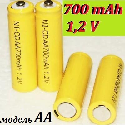 Аккумулятор АА - 2 шт. (размер стандартной пальчиковой батарейки). Емкость 600- 700 мАч, 1,2 В.