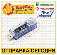 USB Тестер Keweisi вольтметр амперметр измеритель ёмкости аккумулятора
