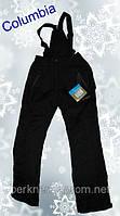 Женские горнолыжные брюки Columbia