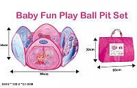 Палатка игровая детская Манеж-ограждение для ребенка Фроузен HF018