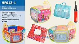 Манеж-ограждение для ребенка HF013-1