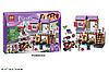 """Конструктор Friends """"Овощной рынок в Хартлейке"""" аналог Lego лего 41108 - 389 деталей"""