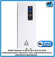 """Электрический котел ТЭНКО (TENKO) """"Премиум"""" (ПКЕ) 10,5 кВт/380 В тенко (микропроцессор+насос+безопасность)"""