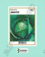 Семена Капуста Амагер поздняя белокочанная 100 грамм Legutko