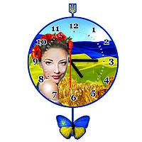 Настенные часы с маятником Моя Украина