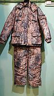 Зимний костюм Нива ткань микрофибра для рыбалки
