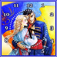 Настінний годинник Справжній козак