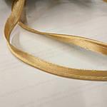 Кант золотистый атласный, фото 3