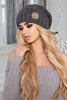 Зимняя женская шерстяная шапка колпак Лисет, шапки женские