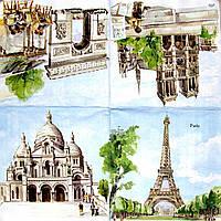 Салфетка декупажная Париж 255