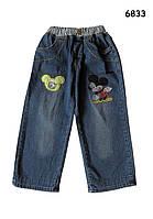 Джинсы Mickey Mouse для мальчика. 95, 100, 110, 120, 130, 140 см