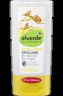 Alverde бальзам-ополаскиватель для сухих и ломких волос Nutri-Care, 200 мл