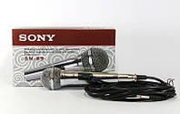 Микрофон Sony SN-89 профессиональный, направленный, динамического типа, проводной, jack 6,3 мм