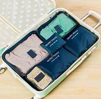 Набор Органайзеров для вещей Secret Pouch (6 штук в наборе) 4 цвета