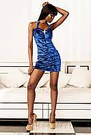 Платье Ролли-1