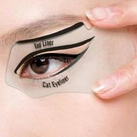 Набор трафаретов для макияжа глаз 2 шт, фото 1