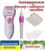 Роликовая пилка (электропемза) аккумуляторная + фрезер для маникюра и педикюра - KEMEI