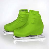Чехол на ботинок конька (зеленые)