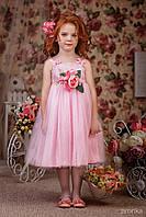 """Нарядное детское платье """"Classic pink"""" Zironka"""