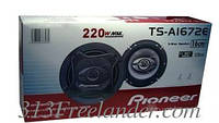 Автомобильные колонки Pioneer TS-A1672E.Только ОПТ! В наличии! Украина! Лучшая цена!