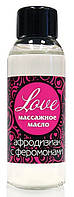 Массажное масло Love с феромонами для страстных игр, 50 мл