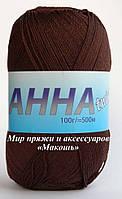 Пряжа Анна твист Сеам, № 289, коричневый
