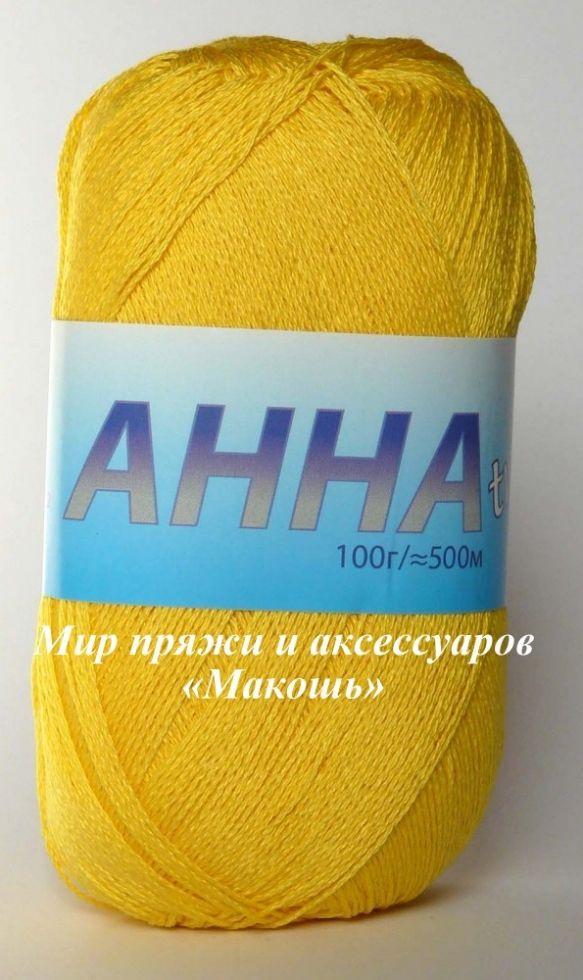 Пряжа Анна твист Сеам, № 302, желтый
