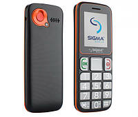Sigma Comfort 50 mini3 grey-orange