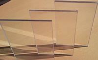 Поликарбонат монолитный т. м. MONOGAL 4 мм.прозрачный