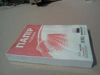 Бумага газетная А4-45/500 Украина