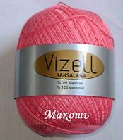 Пряжа для вязания Роксолана Визель, № 526, коралл