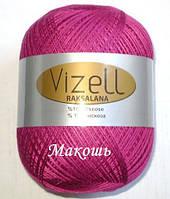 Пряжа для вязания Роксолана Визель, № 737, фуксия
